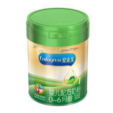 美赞臣安儿宝婴儿配方奶粉(0-6月龄.1段)(800g)
