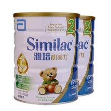 【2罐装】港版Abbott雅培亲体心美力2段(6-12个月)奶粉900g