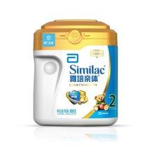 雅培經典恩美力較大嬰兒配方奶粉2段(900g)