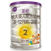 a2至初較大嬰兒配方奶粉(900g)