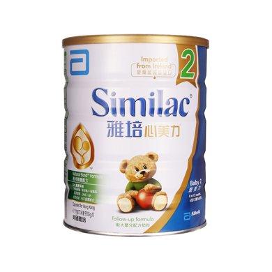 【臨期品】港版雅培(Abbott)Similac心美力較大嬰兒奶粉2段(6-12個月)(900g) 保質期至:2020-02-13