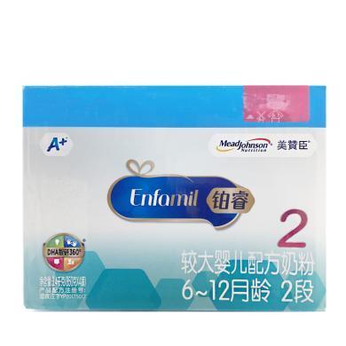 美贊臣鉑睿較大嬰兒配方奶粉(6-12月齡.2段)(850克*4)