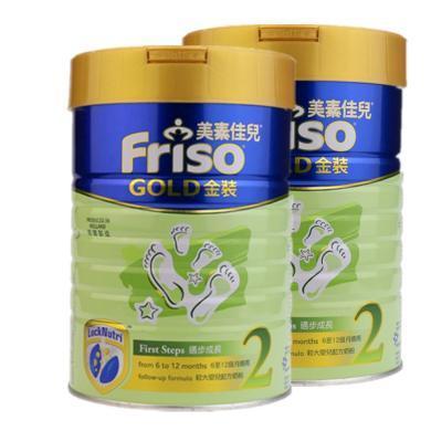 【2罐】港版Friso美素佳儿金装2段婴幼儿配方奶粉(6-12个月)900g