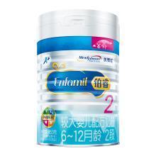 美赞臣铂睿较大婴儿配方奶粉(6-12月龄,2段)(850g)