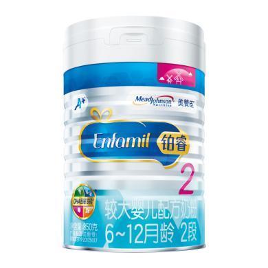 美贊臣鉑睿較大嬰兒配方奶粉(6-12月齡,2段)(850g)