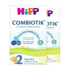 【2盒】德國HiPP喜寶益生菌有機嬰幼兒奶粉 2段(6-10個月)600g