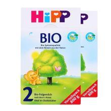 【2盒】德国HiPP喜宝有机婴幼儿奶粉 2段(6-10个月)800g