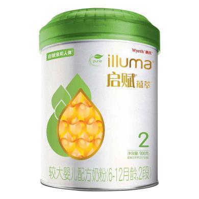 惠氏启赋有机较大婴儿配方奶粉2段(900g)