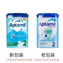 【2罐】英国Aptamil爱他美婴儿奶粉2段(6-12个月宝宝)900g/罐  (有效期:2020年2月起)