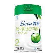 雅培菁智有機2段奶粉(900g)