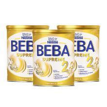 【支持购物卡】3罐*德国Nestle BEBA雀巢进口至尊版SUPREME两种HMO超高端婴幼儿奶粉2段(6-10个月)800g(德国直邮)