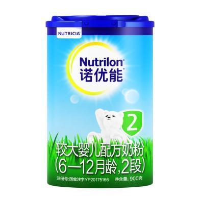 諾優能較大嬰兒配方奶粉2段(900g)