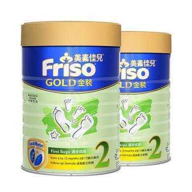 2罐*港版美素佳兒Friso 金裝版2段奶粉(6-12個月) 900g/罐