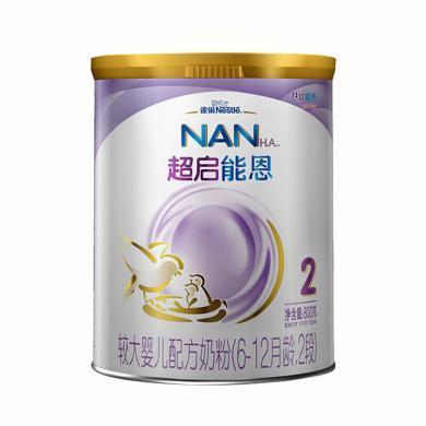 雀巢超啟能恩2段較大嬰兒和幼兒配方奶粉(800g)
