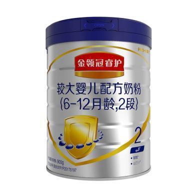 金領冠睿護較大嬰兒配方奶粉2段(900g)