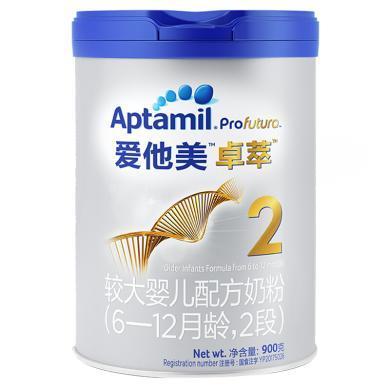 爱他美卓萃较大婴儿配方奶粉2段(900g)