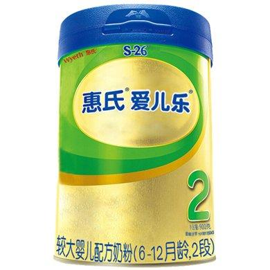 惠氏S-26愛兒樂較大嬰兒配方奶粉2段(900g)