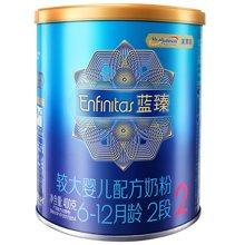 美贊臣藍臻較大嬰兒配方奶粉(400g)