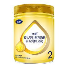 飞鹤飞帆较大婴儿奶粉2段听装900g(900g)