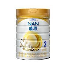 能恩2升級配方較大嬰兒配方奶粉(900g)