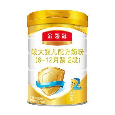 金領冠較大嬰兒配方奶粉2段(900g)(900g)