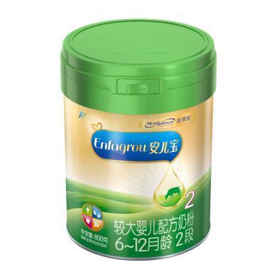 美赞臣安儿宝较大婴儿配方奶粉(6-12月龄.2段)(800g)