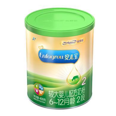 美赞臣安儿宝较大婴儿配方奶粉(6-12月龄.2段)(400g)