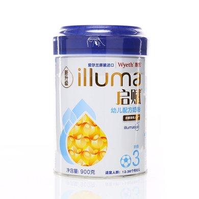 惠氏啟賦幼兒配方奶粉3段HN2(900g)