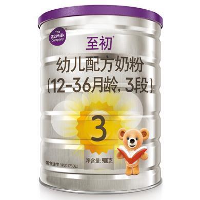 a2至初幼儿配方奶粉(900g)