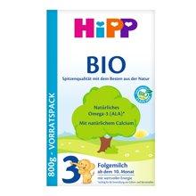 【2盒装】德国喜宝Hipp Bio有机奶粉3段 (10-12个月宝宝) 800g