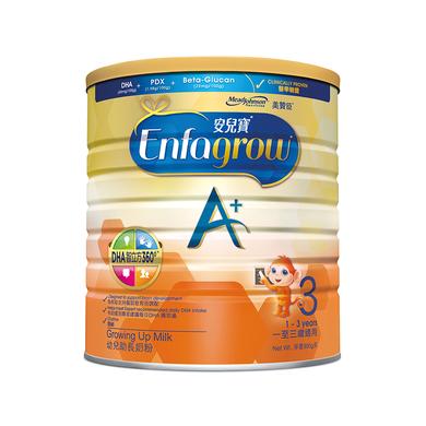 港版美贊臣(MeadJohnson)安兒寶A+兒童配方奶粉3段(1-3歲)900g荷蘭原罐進口 保質期至:2021-07-08