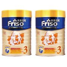 【2罐装】Friso 港版美素佳儿 金装版3段奶粉(1-3岁) 900g