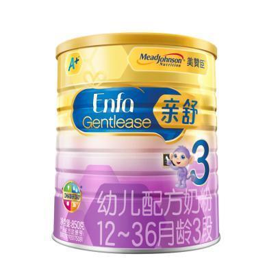 安儿宝A+亲舒幼儿配方奶粉850克罐装(850g)