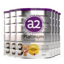 【澳洲空运直邮】澳洲婴儿奶粉A2白金奶粉3段(适合1-3岁宝宝) 900g*6罐装(新旧包装随机发货)