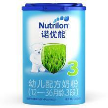 N诺优能幼儿配方奶粉3段 HN2 NC3(800g)