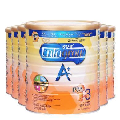 【6罐】港版Meadjohnson美贊臣3段安兒寶A+嬰兒幼兒(1-3歲)奶粉900g 香港直郵