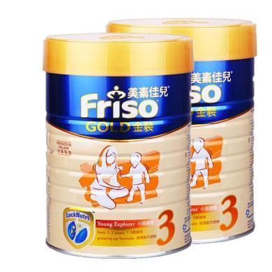 【2罐】港版Friso美素佳兒金裝3段嬰幼兒配方奶粉(1-3歲)900g