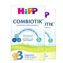 【2?#23567;康?#22269;HiPP喜宝益生菌有机婴幼儿奶粉 3段(10-12个月)600g
