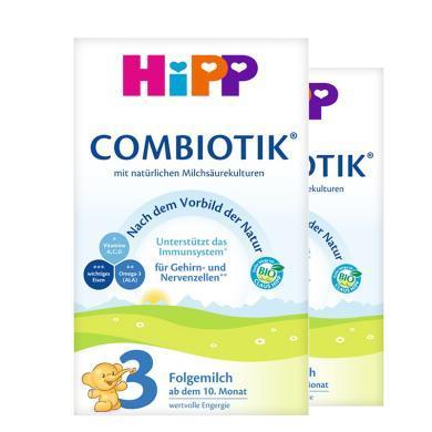 【2盒】德國HiPP喜寶益生菌有機嬰幼兒奶粉 3段(10-12個月)600g