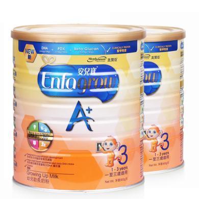【2罐】港版Meadjohnson美贊臣3段安兒寶A+嬰兒幼兒(1-3歲)奶粉900g 香港直郵