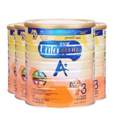 【4罐】港版Meadjohnson美贊臣3段安兒寶A+嬰兒幼兒(1-3歲)奶粉900g/罐 香港直郵