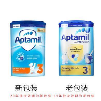 【2罐】英國Aptamil愛他美嬰兒奶粉3段(1-2周歲寶寶)900g/罐