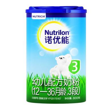 诺优能幼儿配方奶粉3段(12-36月龄)(800g)