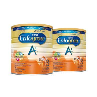 2罐*港版美赞臣MeadJohnson 婴幼儿3段奶粉(1-3岁) 900克/罐