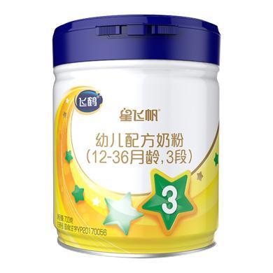 飞鹤星飞帆幼儿配方3段听装(700g)
