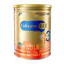 美贊臣安兒寶幼兒配方奶粉(12-36月齡.3段)罐裝(900g)