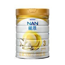 雀巢能恩3金装幼儿配方奶粉 NC2(900g)