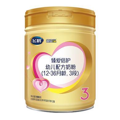 飞鹤臻爱倍护幼儿配方奶粉3段(900g)