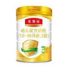 金領冠幼兒配方奶粉3段(900g)