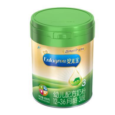 美贊臣安兒寶幼兒配方奶粉(12-36月齡.3段)(800g)